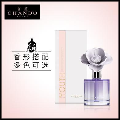 香度 熏香氛家居室內香水進口無火香薰精油生日禮物創意禮品
