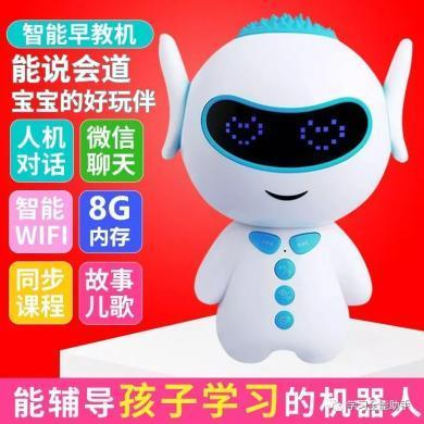 柏族 胡巴智能早教智能機器人語音互動兒童學習wifi教育益智胡巴