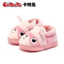卡特兔秋冬儿童棉拖鞋2018新款 加绒保暖棉鞋家居室内防滑宝宝鞋