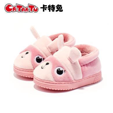 卡特兔秋冬兒童棉拖鞋2018新款 加絨保暖棉鞋家居室內防滑寶寶鞋