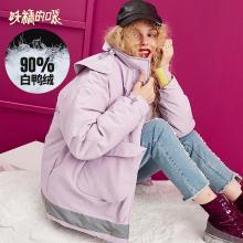 妖精的口袋Y冬裝2018新款女工裝外套加厚秋短款學生韓版羽絨服潮R