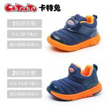 卡特兔秋冬加绒毛毛虫鞋男童女童1-3-5岁童鞋学步鞋运动鞋机能鞋