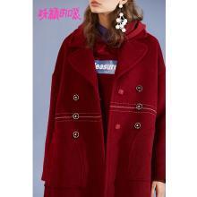 妖精的口袋Y赫本風毛呢大衣冬裝2018新款羊毛紅色長款呢子外套女R