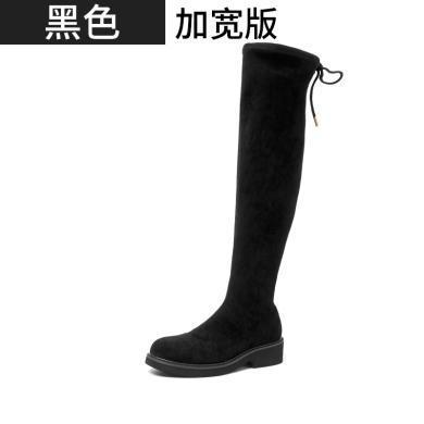 BEAU 秋冬新款过膝靴女粗跟长筒靴高筒中粗跟弹力靴瘦腿女靴子01009