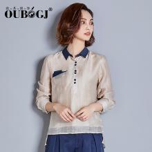 OUBOGJ 衬衫女撞色长袖套头衫新款秋装韩版前短后长衬衣潮18C10033