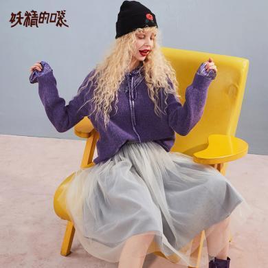 妖精的口袋Y小清新套装秋装2018新款气质两件?#28363;?#32654;裙子温柔风女K