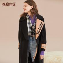妖精的口袋Y毛呢大衣秋装2018新款长袖黑色通勤欧货呢子外套女潮R