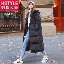 韩都衣舍2018冬装新款女装韩版百搭加厚中长款羽绒服RW8255瑒0815