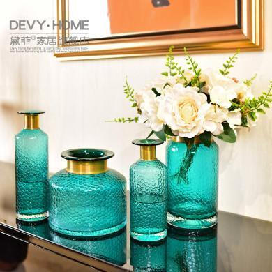 DEVY 简约现代透明蓝色玻璃花瓶 欧式创意客厅餐桌水培花瓶摆件