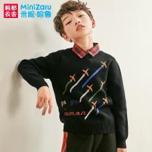 米妮哈鲁童装2018冬装新款男童韩版儿童毛衣中大童针织衫ZE8642樂