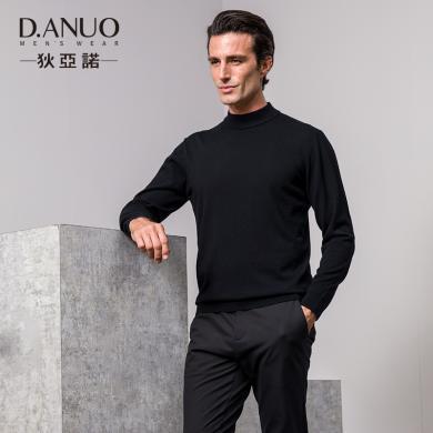 狄亞諾男裝純羊毛衫 男士針織半高領毛衣保暖針織衫秋冬新款 241862