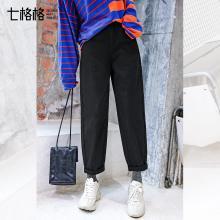 新品 七格格 牛仔褲女春秋2018新款韓版顯瘦寬松闊腿黑色高腰蘿卜褲子女