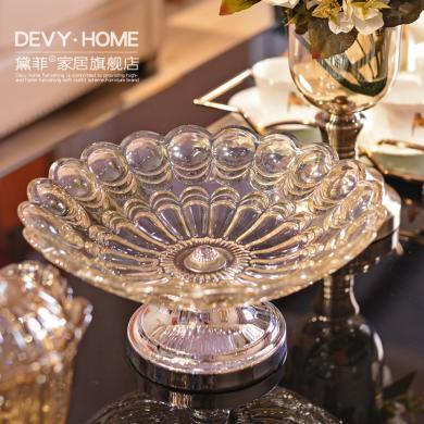 DEVY 歐式輕奢家居樣板間玻璃大果盤 現代客廳茶幾軟裝飾品擺設