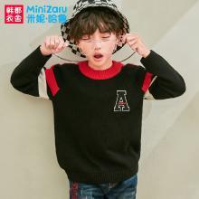 笗米妮哈鲁童装2018冬装新款男童韩版儿童毛衣中大童针织衫YJ8753