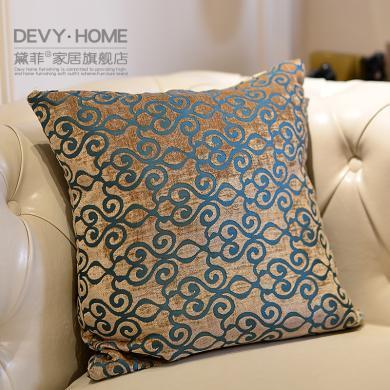DEVY歐式家居布藝抱枕套 沙發床靠墊腰墊靠套床頭靠枕飄窗抱枕套