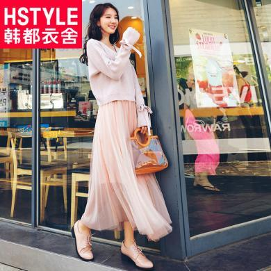 韓都衣舍2018秋裝新款韓版女裝裙子時尚套裝MR8552汩