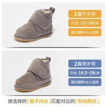卡特兔新款儿童雪地靴男童 1-3-5岁女宝宝鞋子冬加绒学步机能鞋子