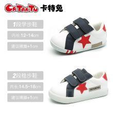 卡特兔学步鞋儿童秋季鞋女2018新款婴儿韩版男宝宝女童软底机能鞋