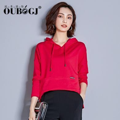 OUBOGJ 紅色衛衣女連帽長袖新款秋裝韓版時尚上衣寬松t恤休閑18C10065