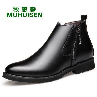牧惠森 切爾西靴秋冬休閑短靴軟皮馬丁靴厚底拉鏈男靴FZ116