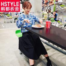 韩都衣舍2018秋装新款韩版女装针织上裙装下时尚套装MR8348汩