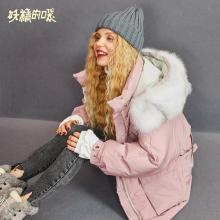 妖精的口袋Y加厚外套冬裝2018新款短款粉色甜美白鴨絨羽絨服女R