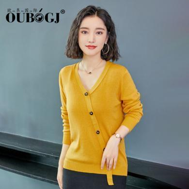 OUBOGJ 薄款針織衫女v領長袖女士毛衫秋裝新款韓版黃色毛衣潮18C90115