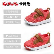 卡特兔男童鞋子2018新款婴儿运动鞋软底女童秋季运动鞋小童机能鞋