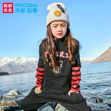 笗米妮哈鲁童装2018冬装新款女童韩版套装儿童加绒两件套YO1819畵