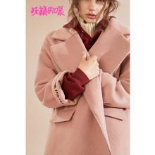妖精的口袋Y毛呢大衣冬裝2018新款粉色含羊毛長袖韓版呢子外套女R