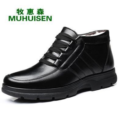 牧惠森 2018冬季新款男棉鞋休閑保暖靴男士高幫鞋系帶款M8665