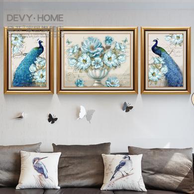 墨菲 新古典有框裝飾掛畫歐式客廳餐廳沙發背景墻壁三聯畫
