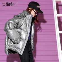 新品 七格格 大鹅羽绒服女2018新款韩版时尚加厚显瘦小个子短款外套冬季