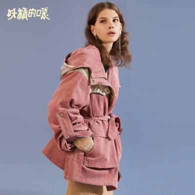 妖精的口袋Y韓版大衣冬裝2018新款粉色撞色潮保暖白鴨絨羽絨服女R