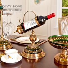 DEVY欧?#37233;?#24847;红酒架摆件葡萄酒架展示架美式家用酒瓶架客厅酒架子