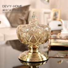 DEVY 欧式创意玻璃糖果罐收纳 简约客厅茶几创意干果盘储物罐摆件