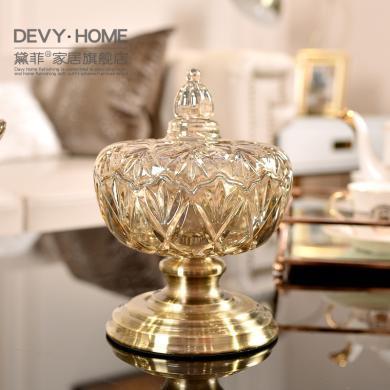 DEVY 歐式創意玻璃糖果罐收納 簡約客廳茶幾創意干果盤儲物罐擺件