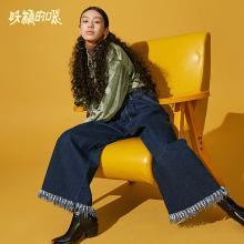 妖精的口袋Y牛仔裤女秋装2018新款韩版显瘦宽松阔腿裤高腰长裤子J