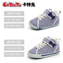 卡特兔女童鞋子2018新款宝宝秋季鞋子1-3-5岁儿童帆布鞋女学步鞋