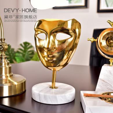 DEVY歐式創意純銅人臉面具擺件客廳玄關酒柜裝飾品個性工藝品擺設