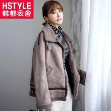 韩都衣舍2018韩版女装冬装新款宽松短款羊羔毛棉衣HO10074魭0831