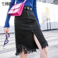新品 七格格 牛仔半身裙女新款高腰显瘦开叉不规则a字裙子