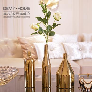 DEVY 现代简约电镀陶瓷花瓶摆件 家居客厅餐桌酒柜装饰品软装摆设