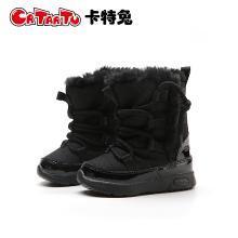 卡特兔冬新品卡特兔男女寶寶棉鞋兒童棉靴0-5歲