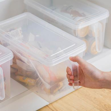摩登主妇透明冰箱收纳盒长方形抽屉保鲜盒带柄把手果蔬杂粮储物盒