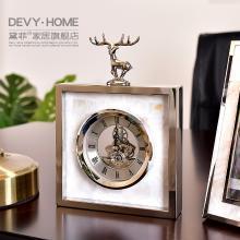 DEVY欧式创意麋鹿时钟座钟台钟摆件牛骨钟表摆设样板房家居装饰品