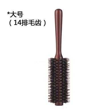 美麗工匠 豬鬃毛雙層卷發梳內扣造型梳圓形梨花頭梳