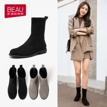 BEAU 短靴女新款秋季袜靴平底短筒女靴粗跟马丁靴英伦风踝靴女03099