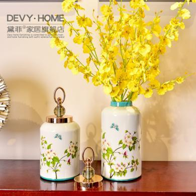 DEVY 欧式陶瓷花瓶仿真花艺套装 家居装饰品客厅储物罐桌面摆设