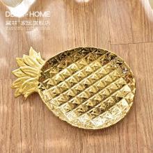 DEVY 歐式輕奢陶瓷首飾托盤創意干果盤現代簡約客廳酒柜裝飾擺件